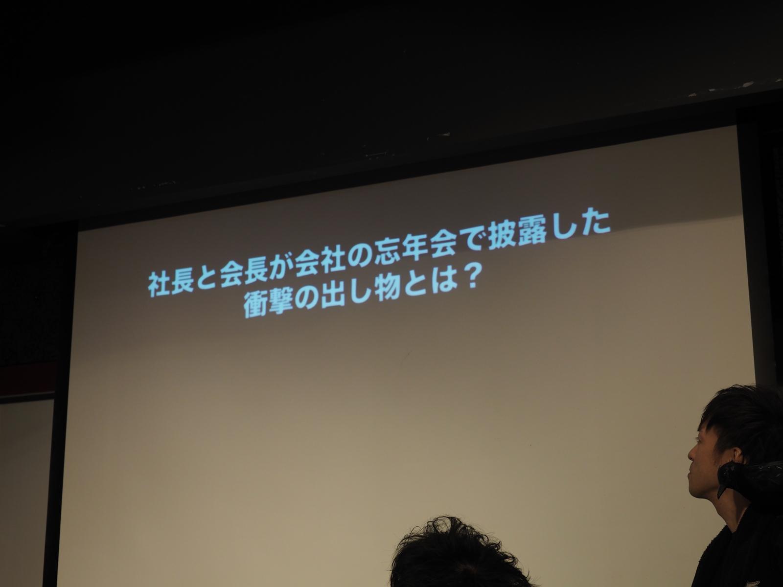 f:id:motomachi24:20170115163217j:plain