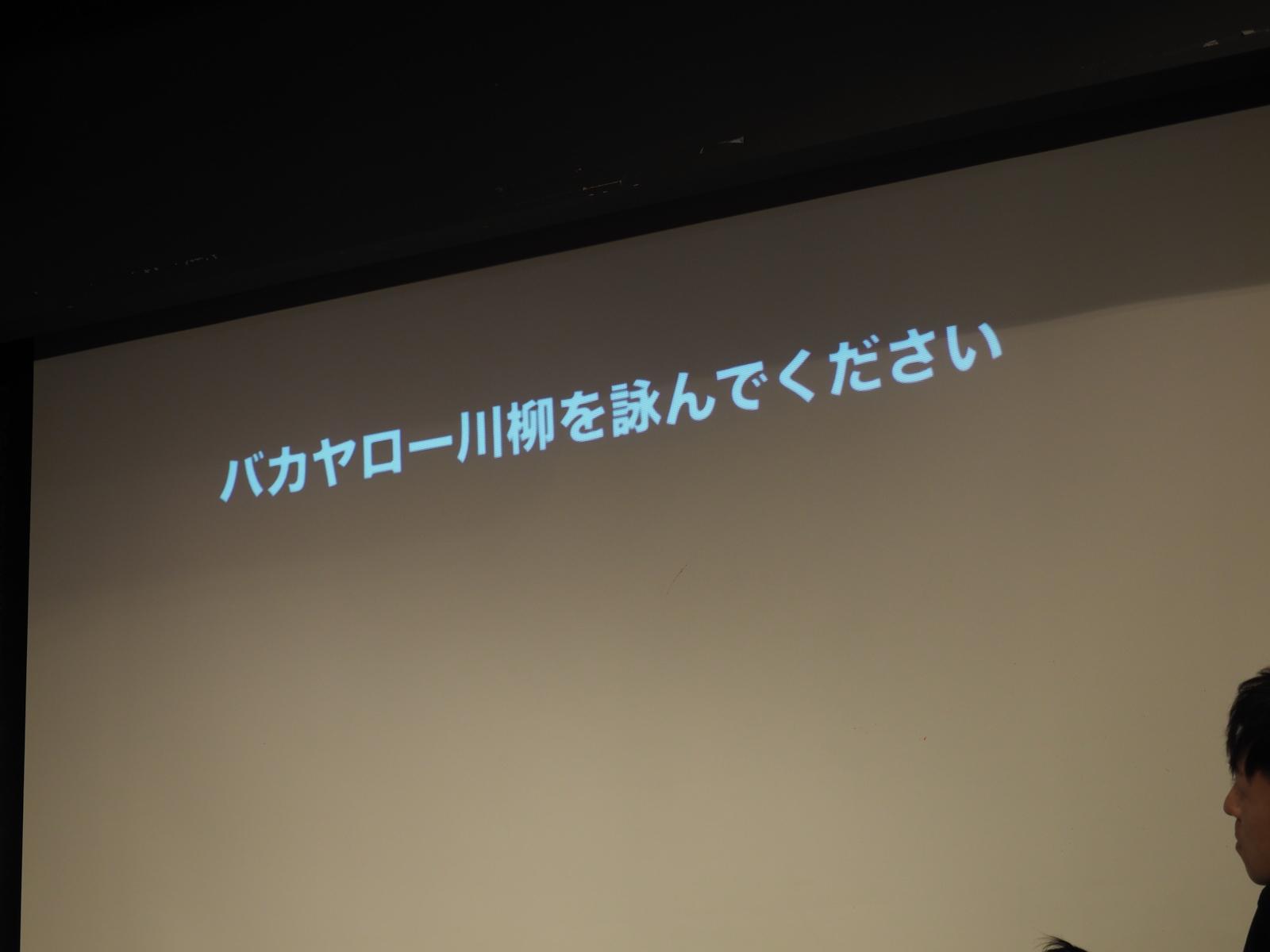 f:id:motomachi24:20170115163426j:plain