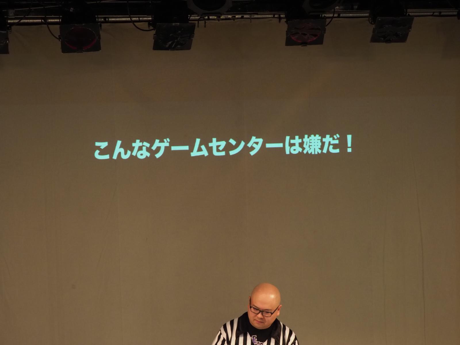 f:id:motomachi24:20170226181054j:plain