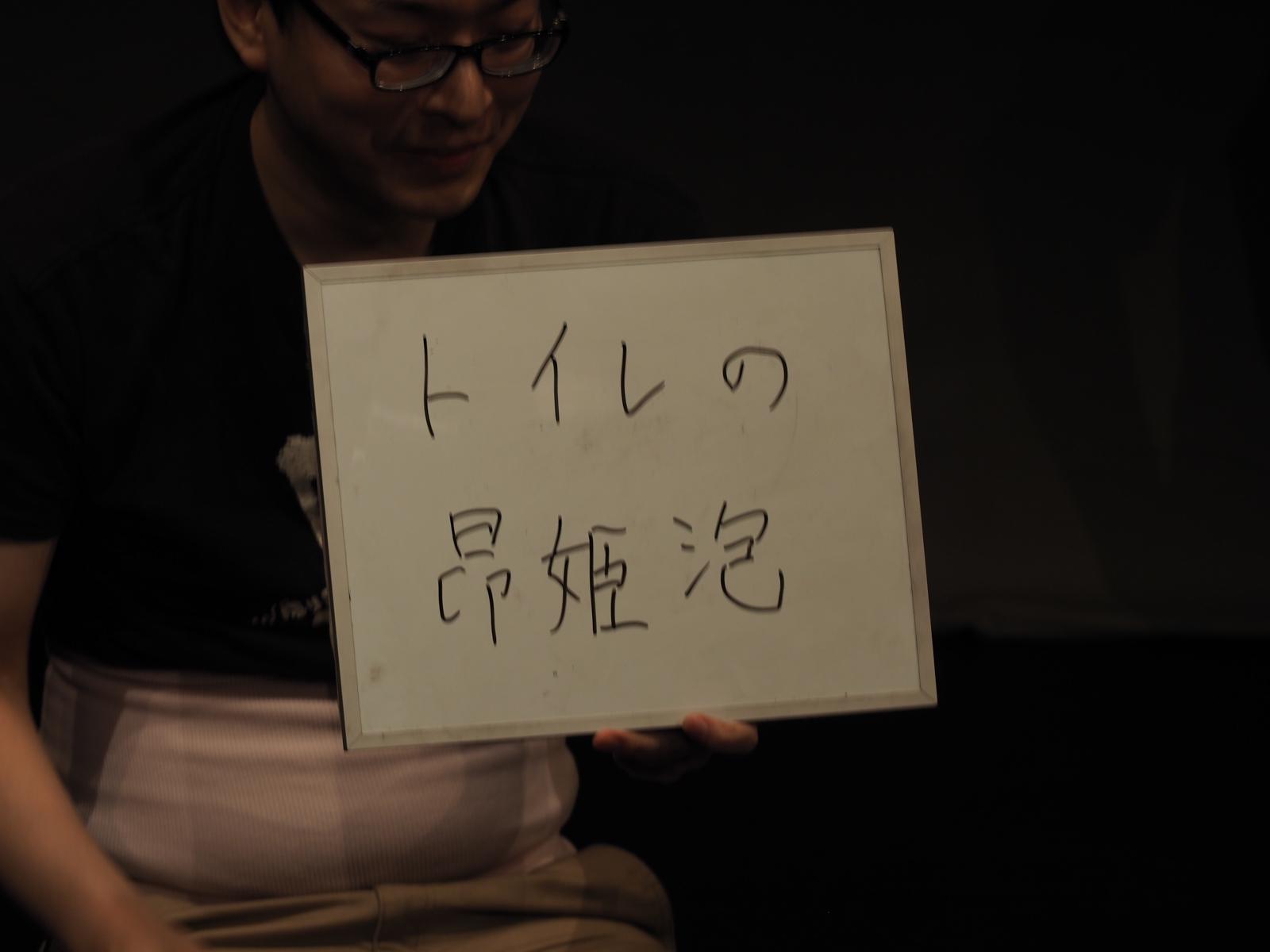 f:id:motomachi24:20170226182000j:plain