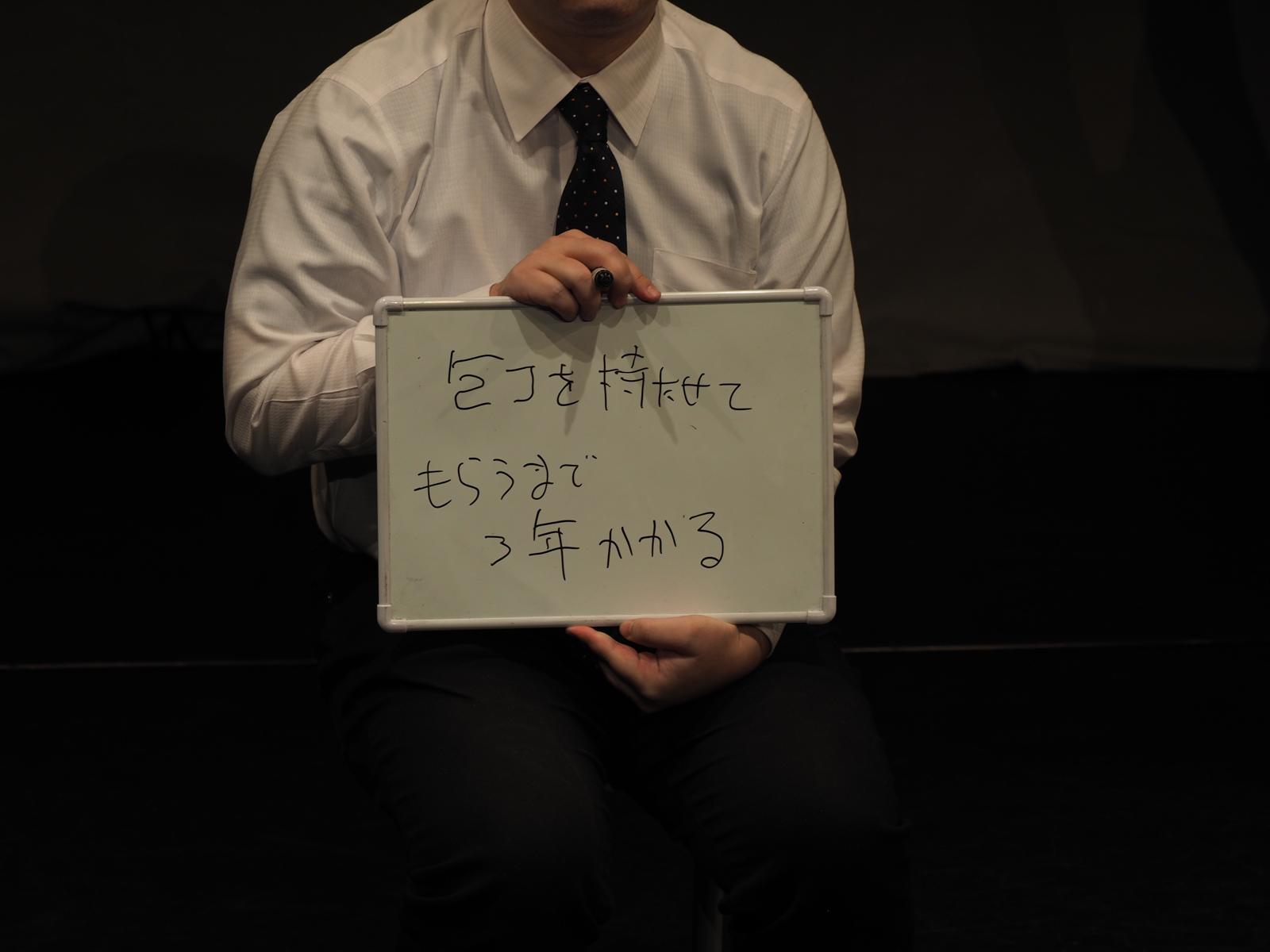 f:id:motomachi24:20170226182402j:plain