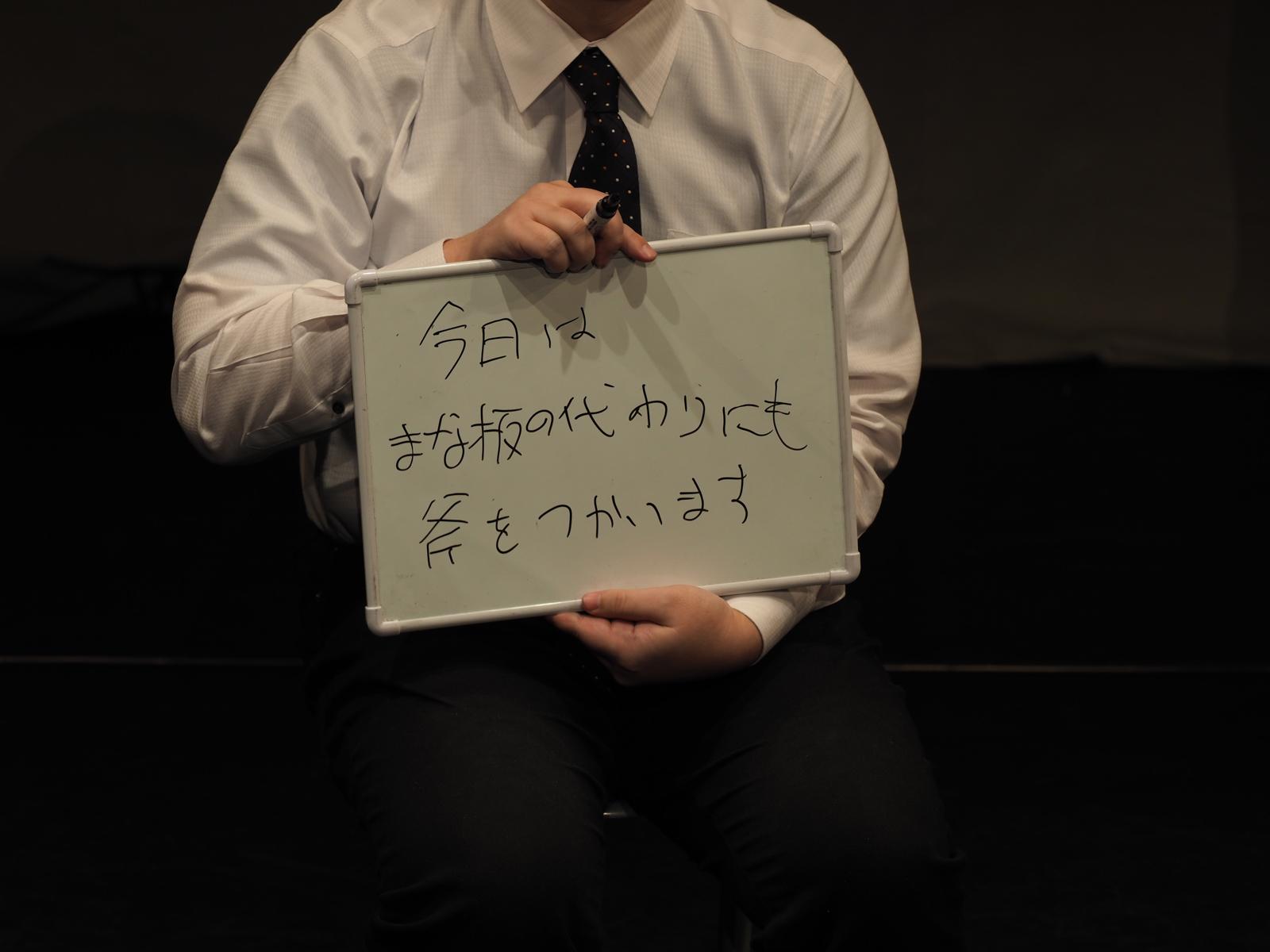 f:id:motomachi24:20170226182621j:plain