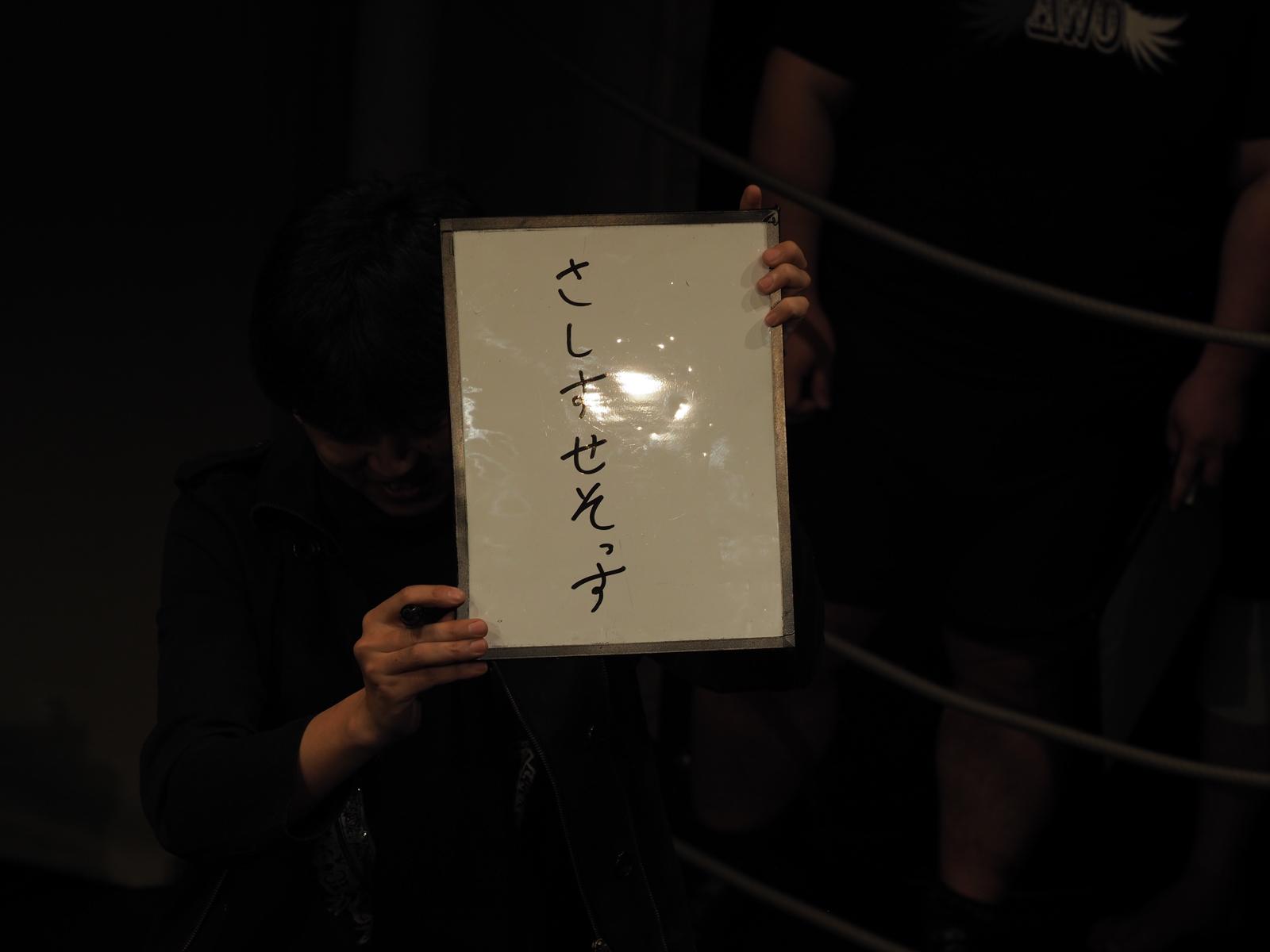 f:id:motomachi24:20170226182718j:plain