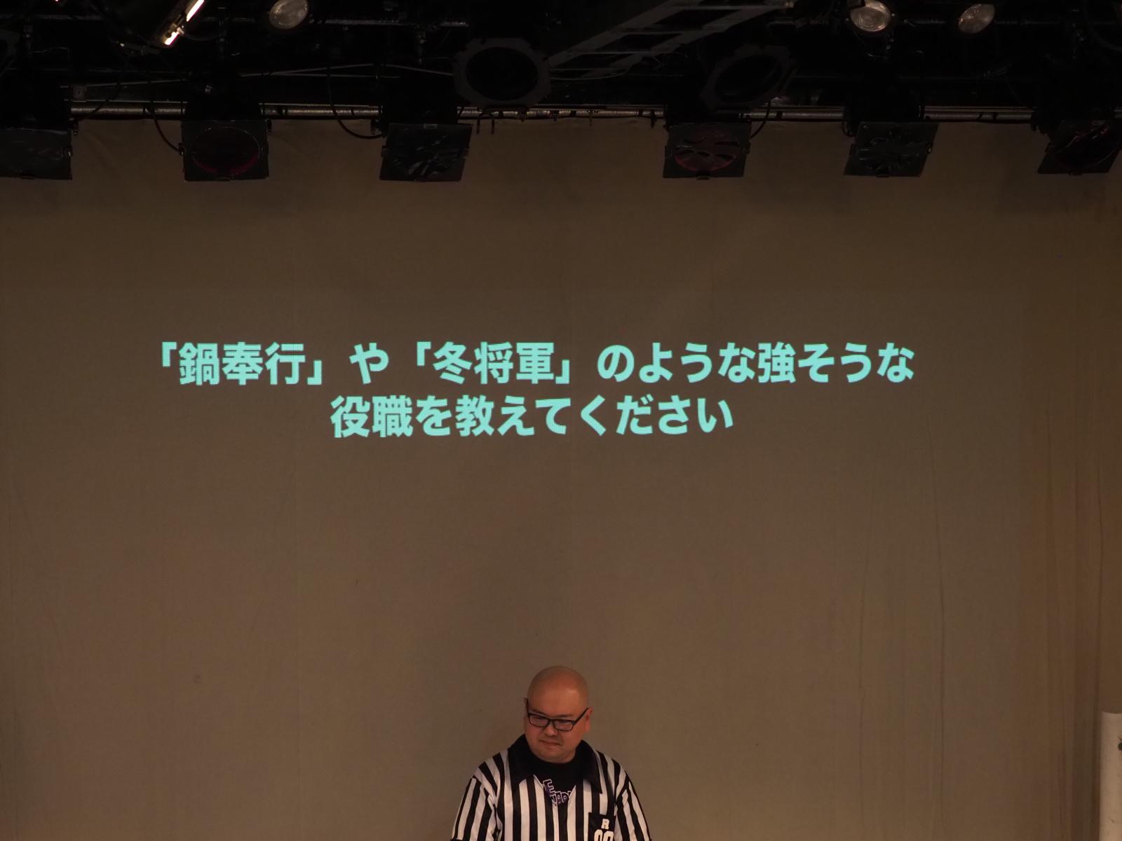 f:id:motomachi24:20170226182811j:plain