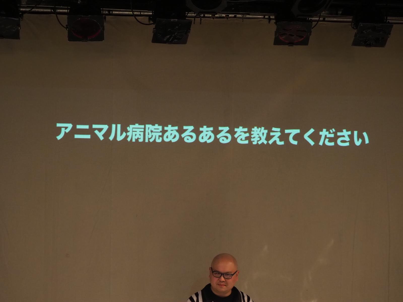 f:id:motomachi24:20170226183357j:plain