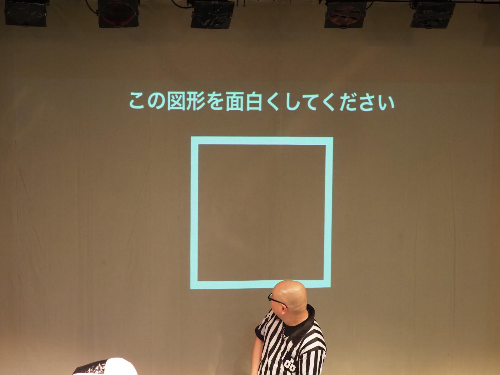 f:id:motomachi24:20170226185020j:plain