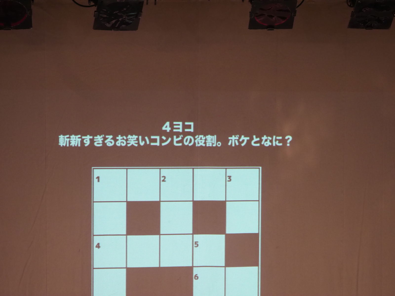 f:id:motomachi24:20170226190946j:plain