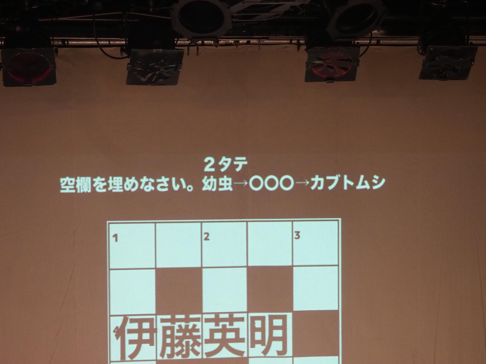 f:id:motomachi24:20170226191215j:plain