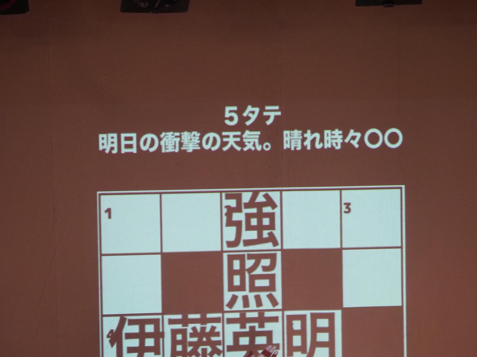 f:id:motomachi24:20170226191401j:plain