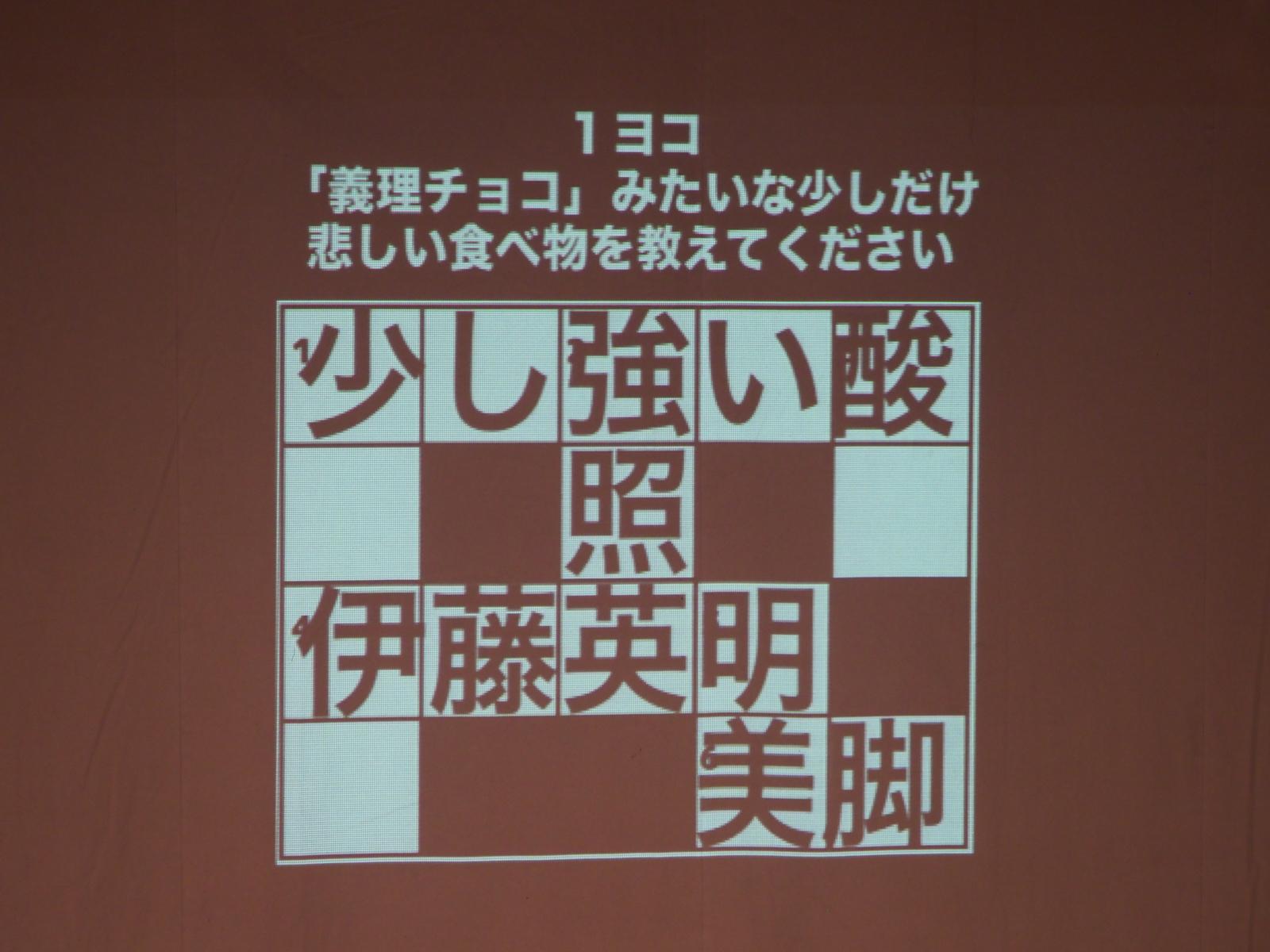 f:id:motomachi24:20170226191731j:plain
