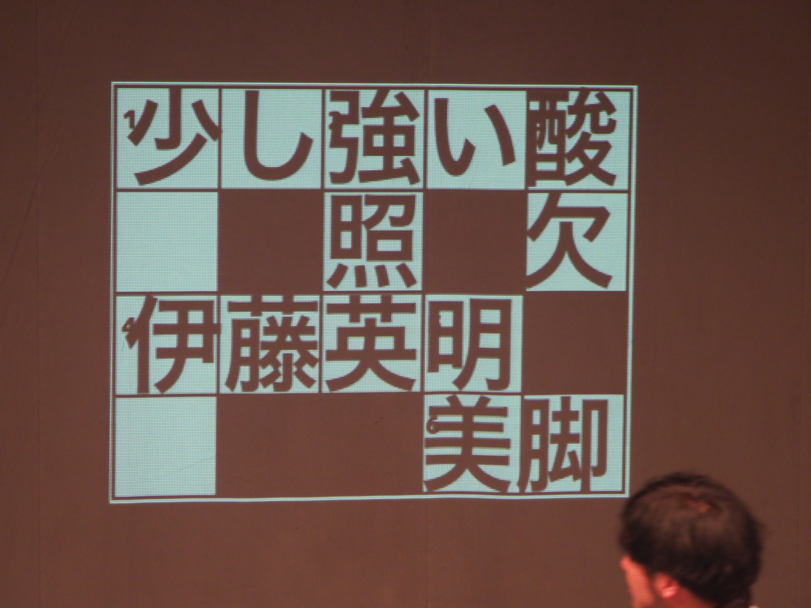 f:id:motomachi24:20170226191849j:plain