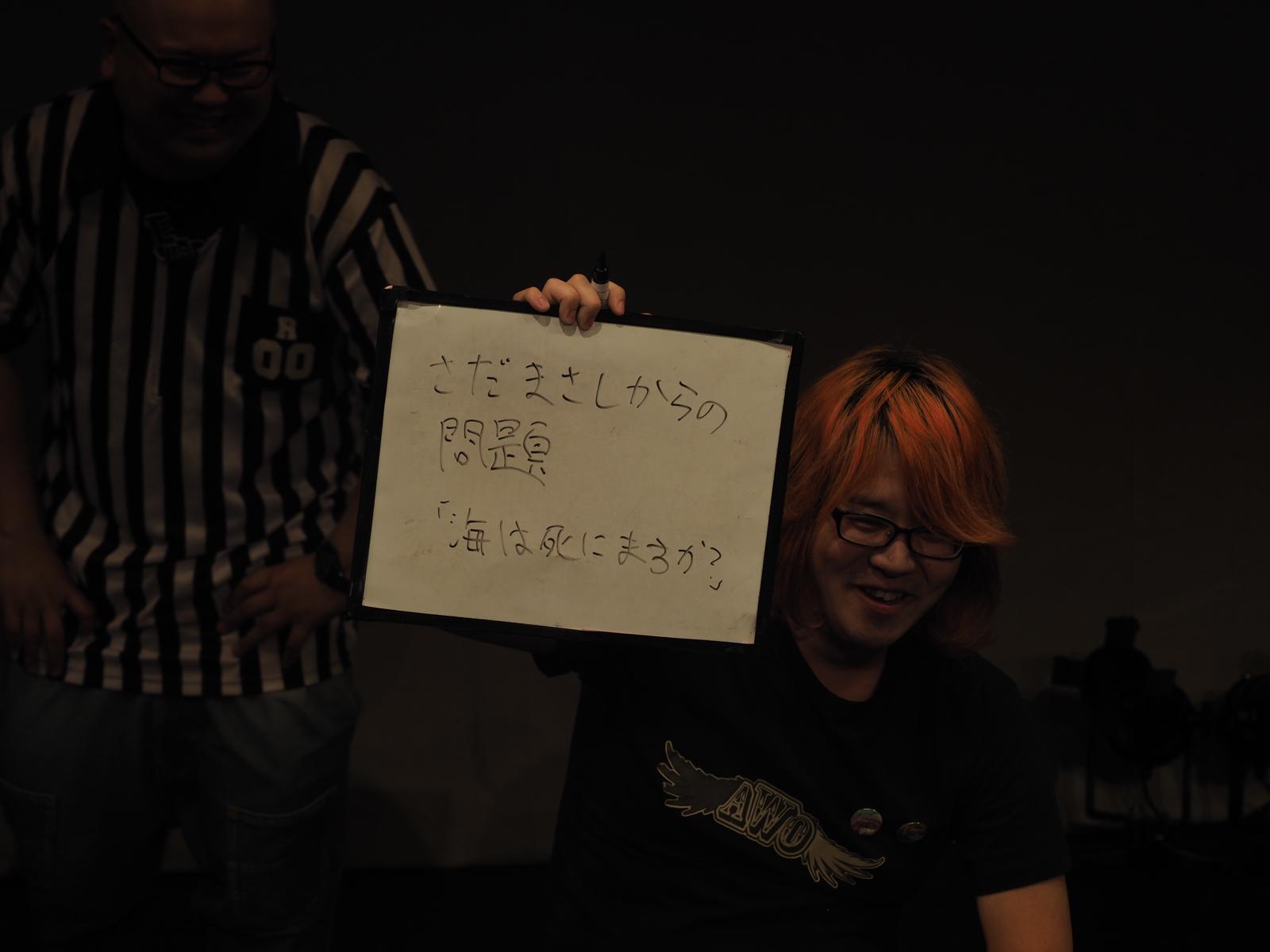 f:id:motomachi24:20170226193852j:plain