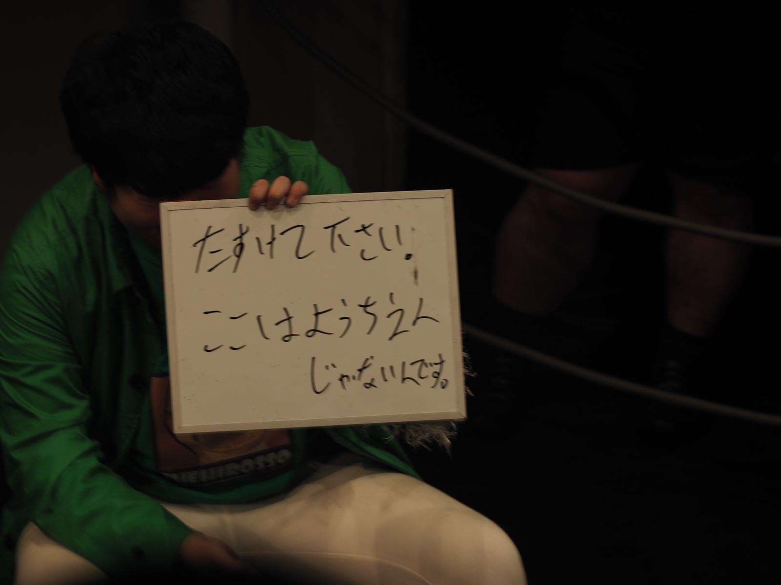 f:id:motomachi24:20170226194204j:plain