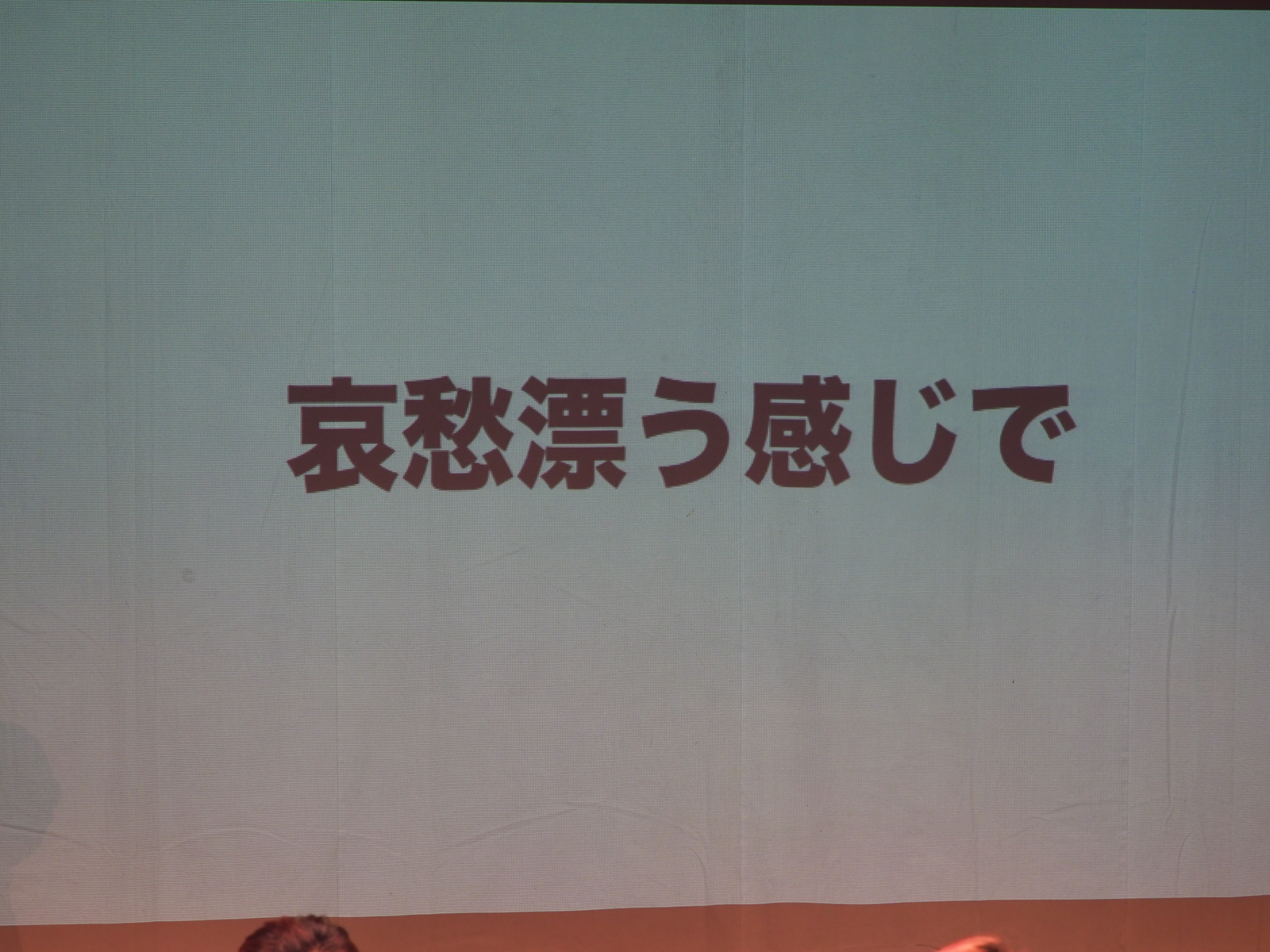 f:id:motomachi24:20170226194645j:plain