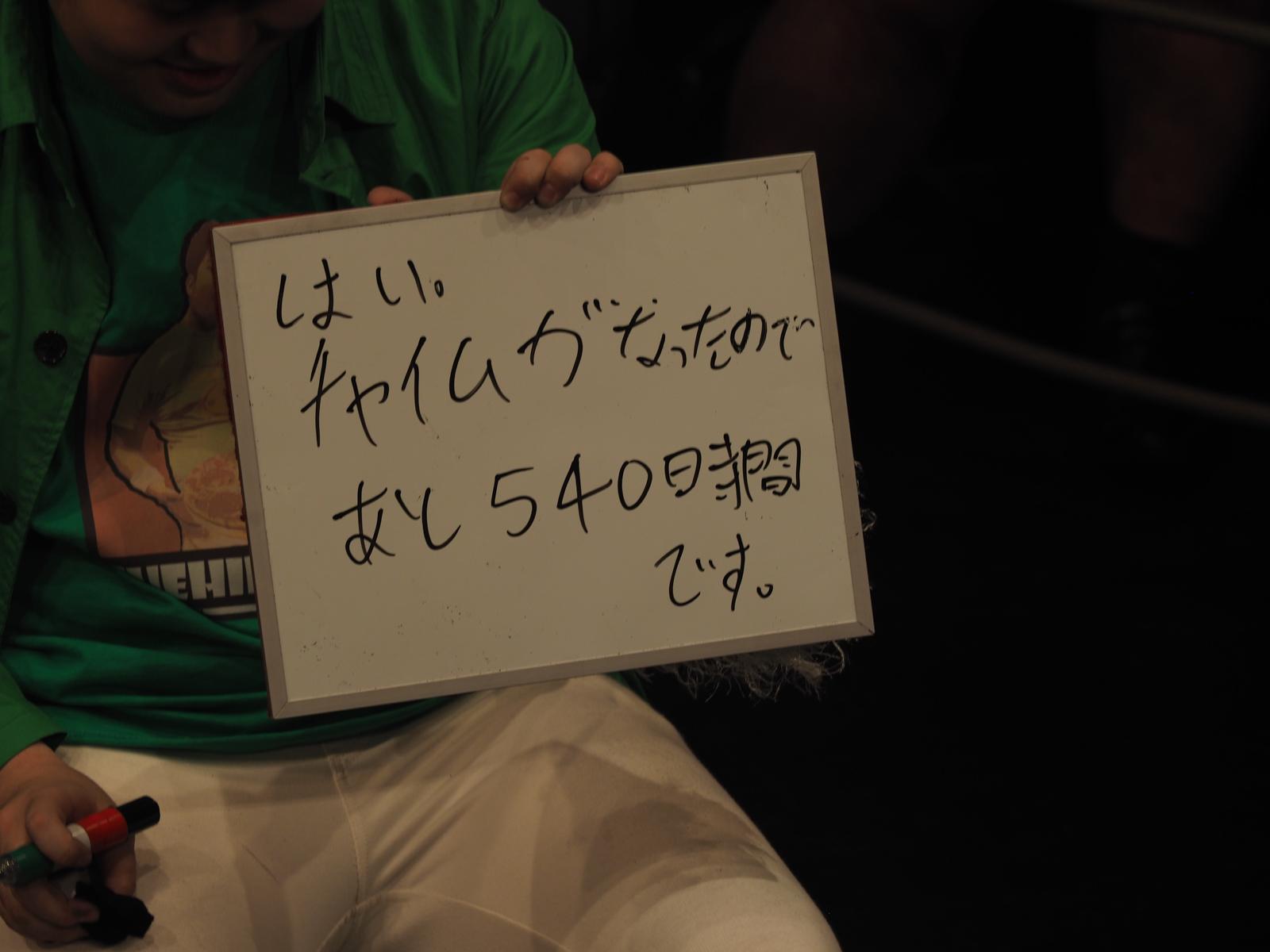 f:id:motomachi24:20170226194919j:plain
