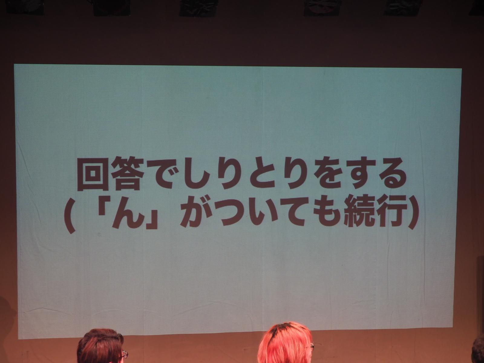 f:id:motomachi24:20170226195016j:plain