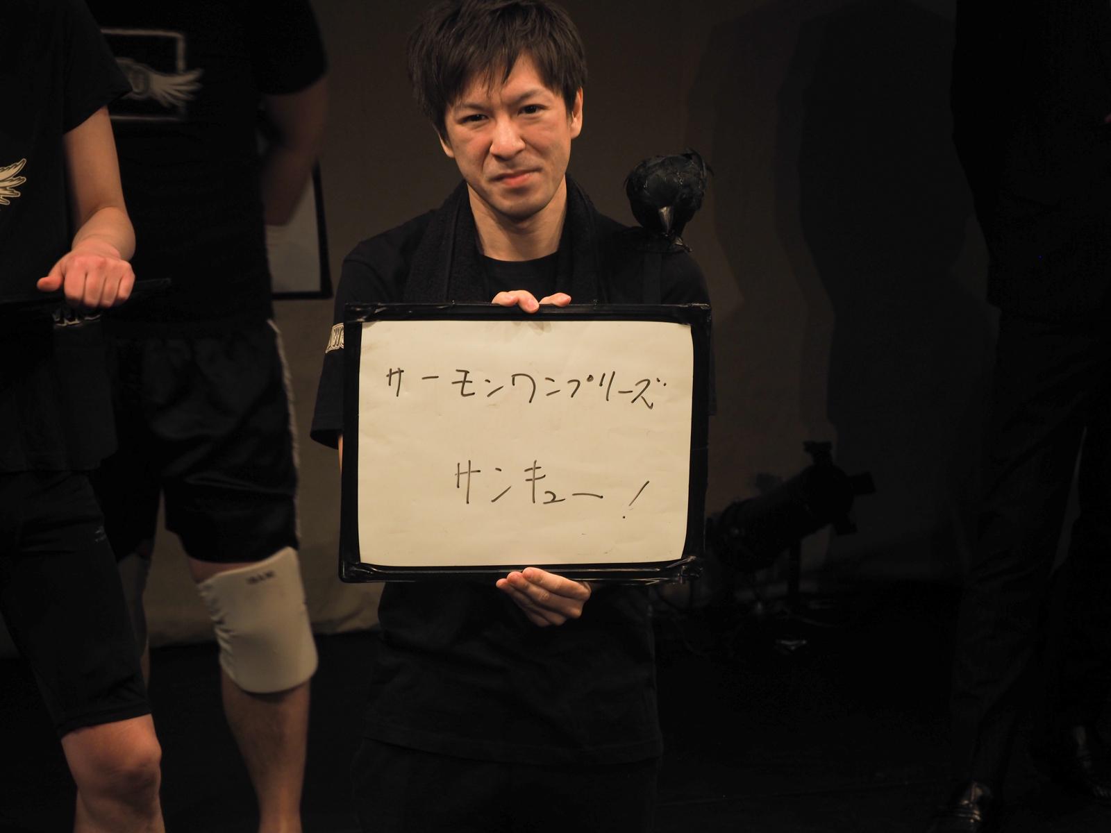 f:id:motomachi24:20170320161714j:plain