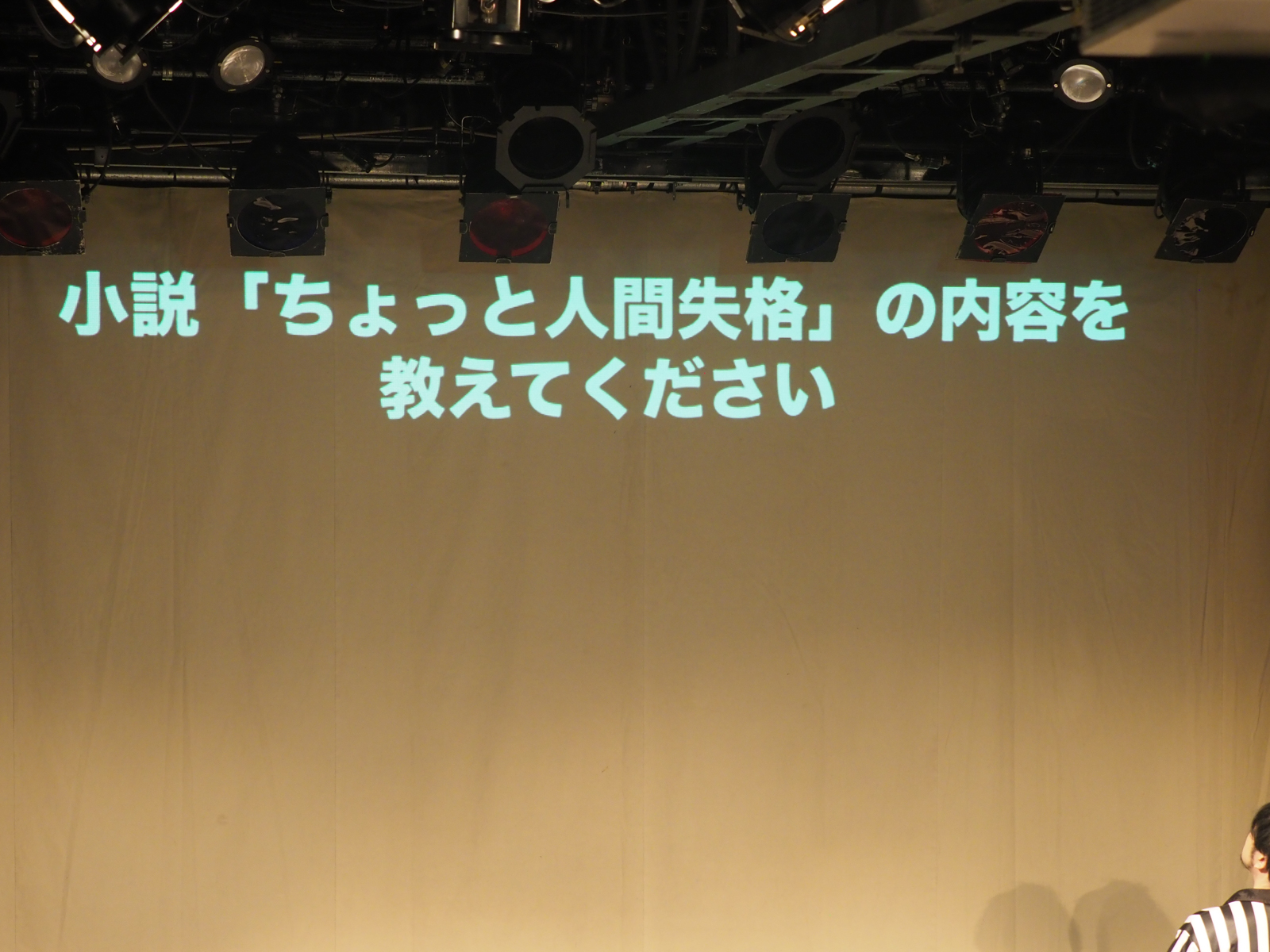 f:id:motomachi24:20170320164549j:plain