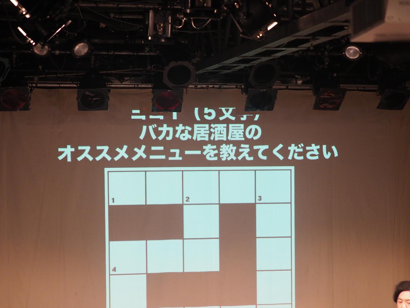 f:id:motomachi24:20170320170525j:plain