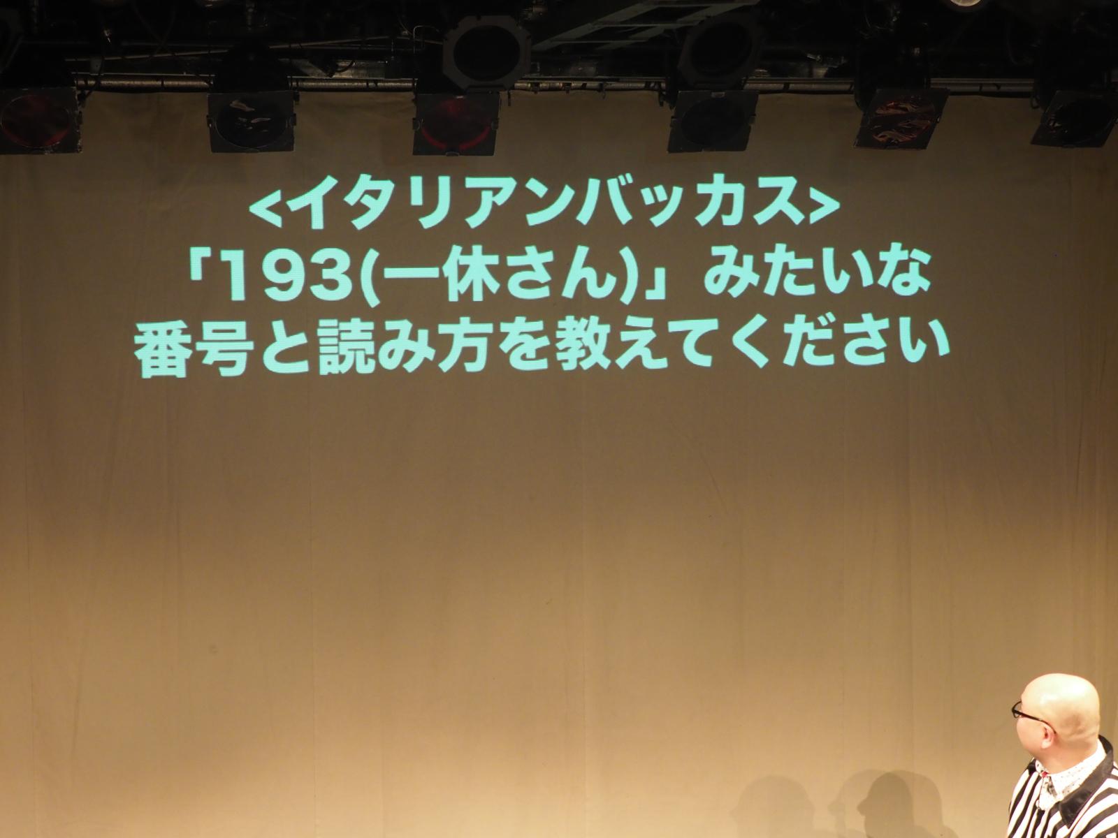 f:id:motomachi24:20170320173718j:plain