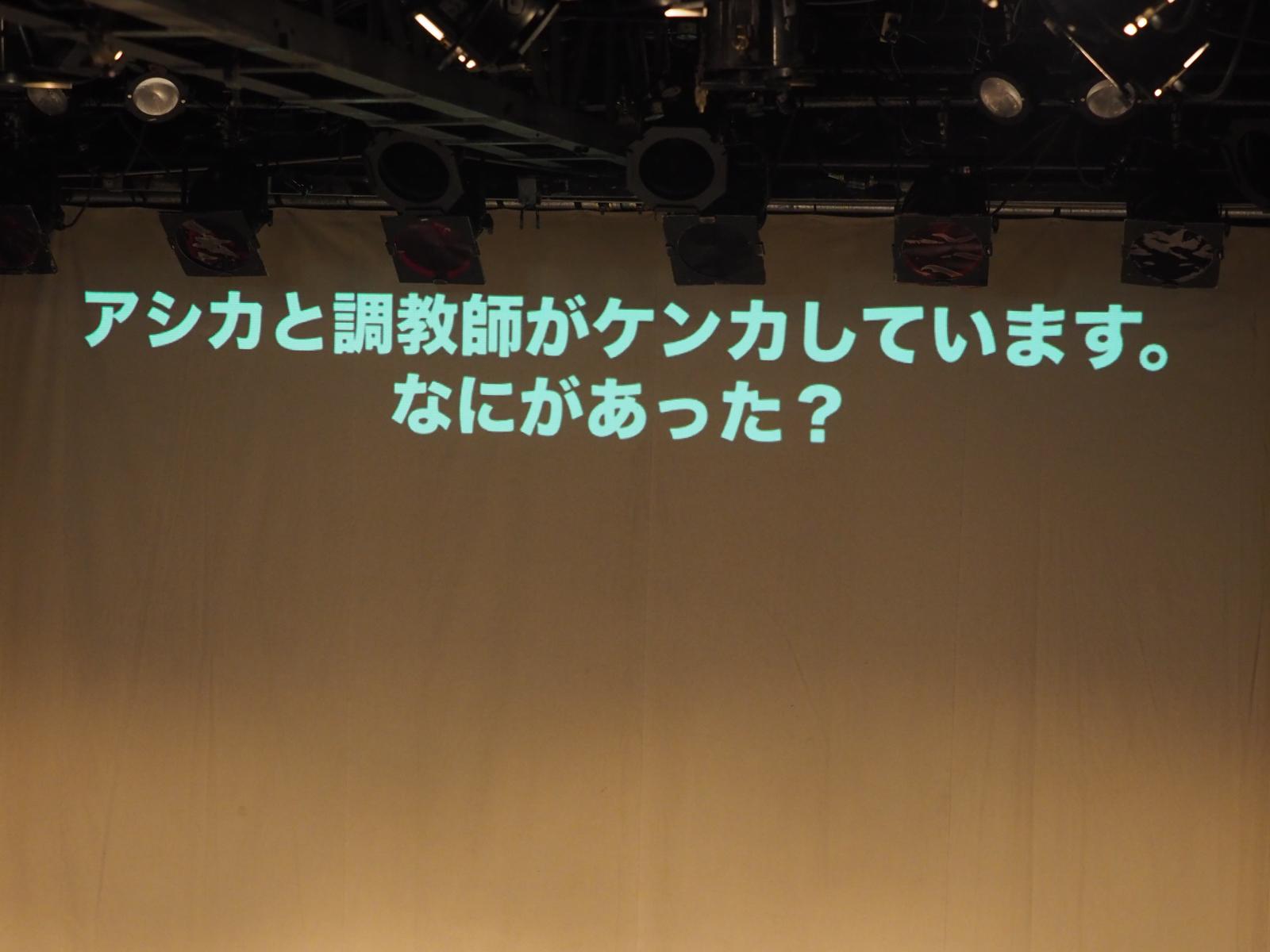 f:id:motomachi24:20170320194047j:plain