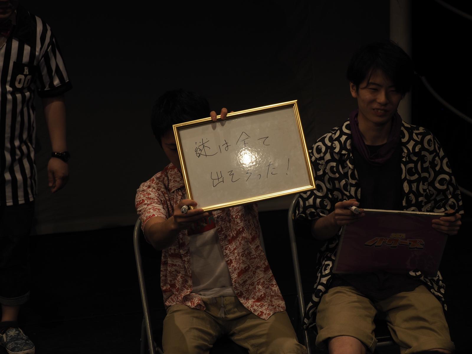 f:id:motomachi24:20170507182553j:plain