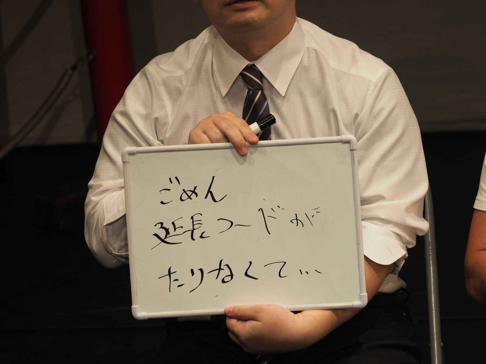 f:id:motomachi24:20170507182857j:plain