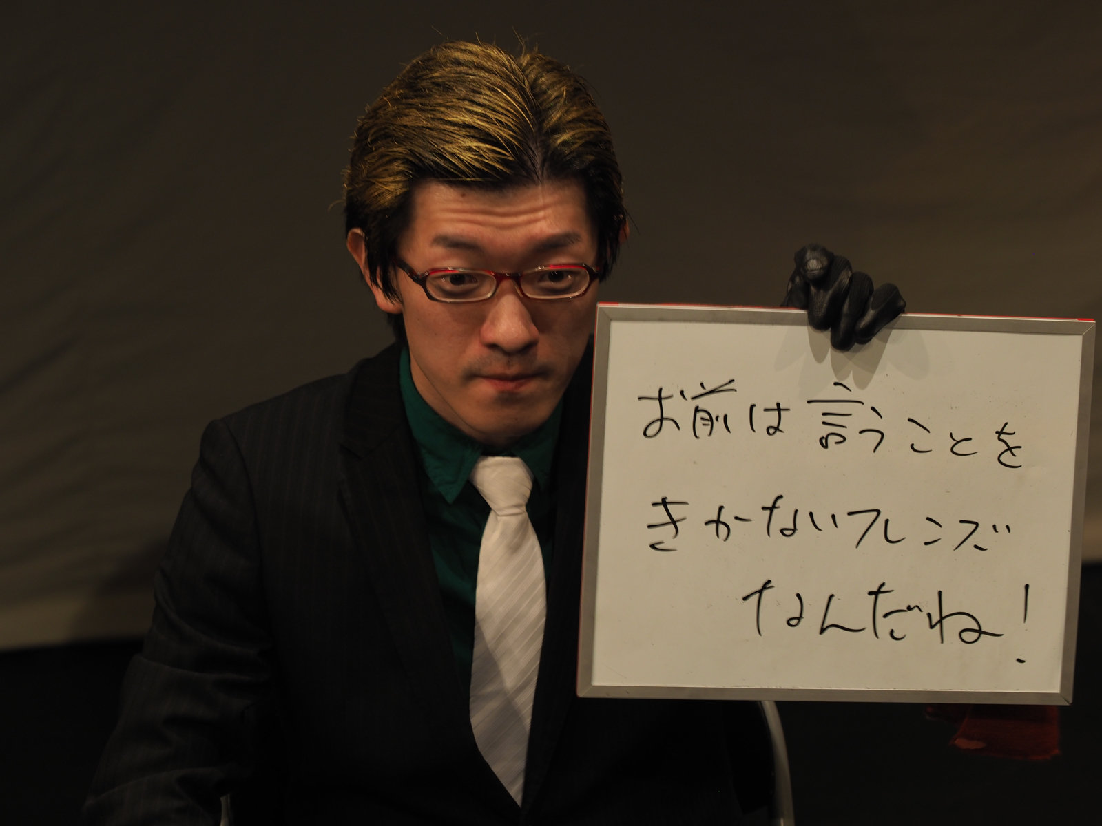 f:id:motomachi24:20170507192203j:plain