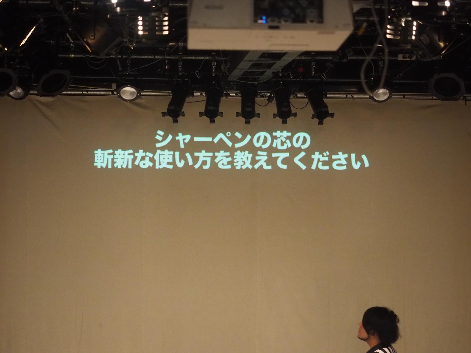 f:id:motomachi24:20170902155321j:plain