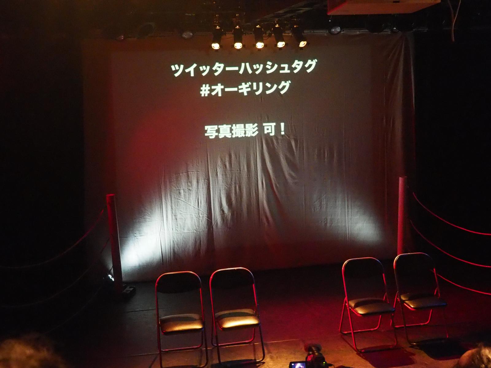 f:id:motomachi24:20170902185034j:plain
