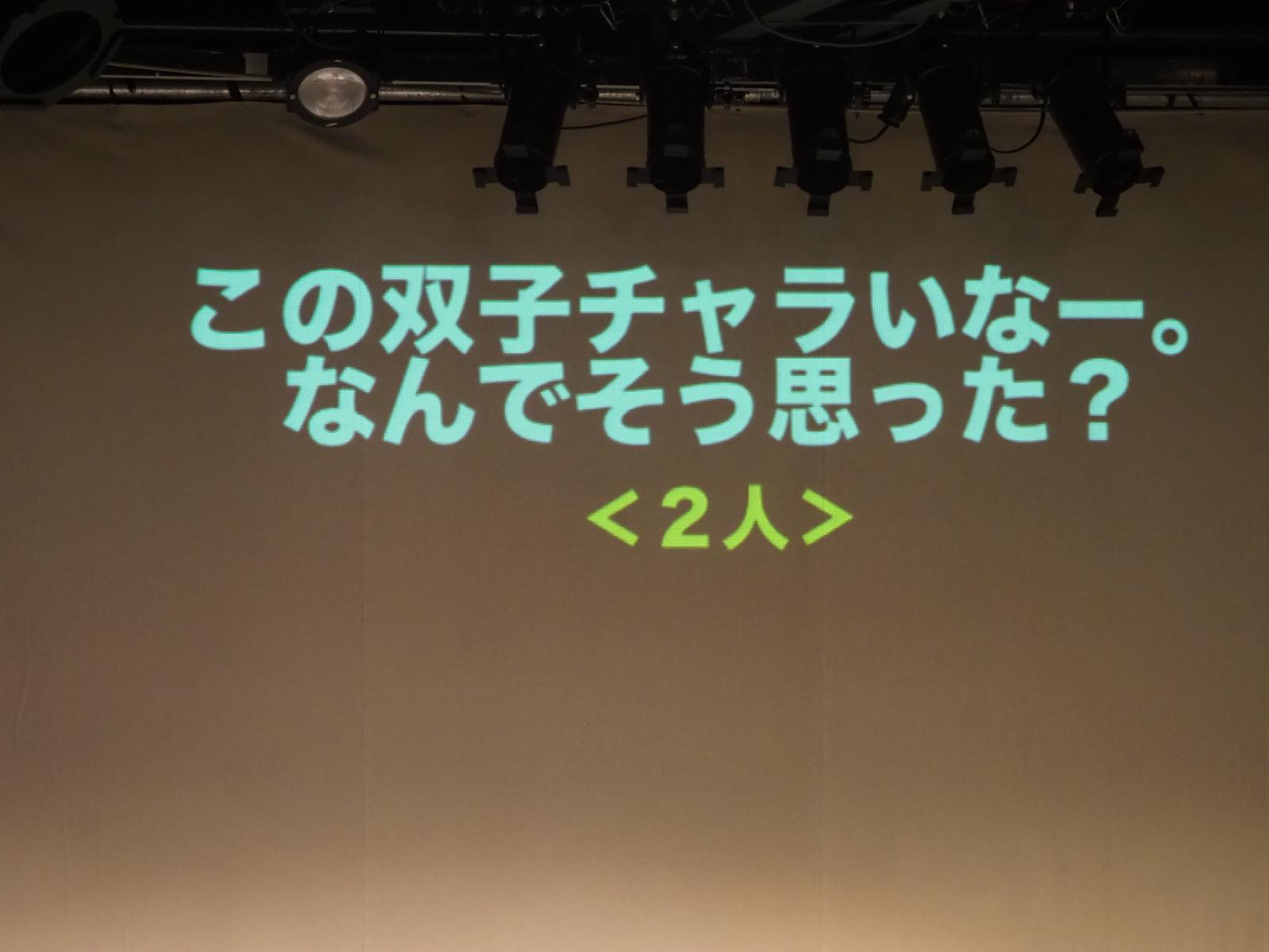 f:id:motomachi24:20170902191855j:plain