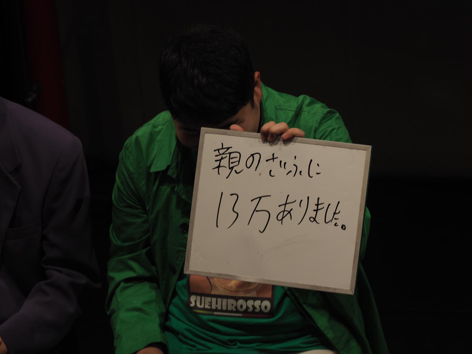 f:id:motomachi24:20171102212755j:plain