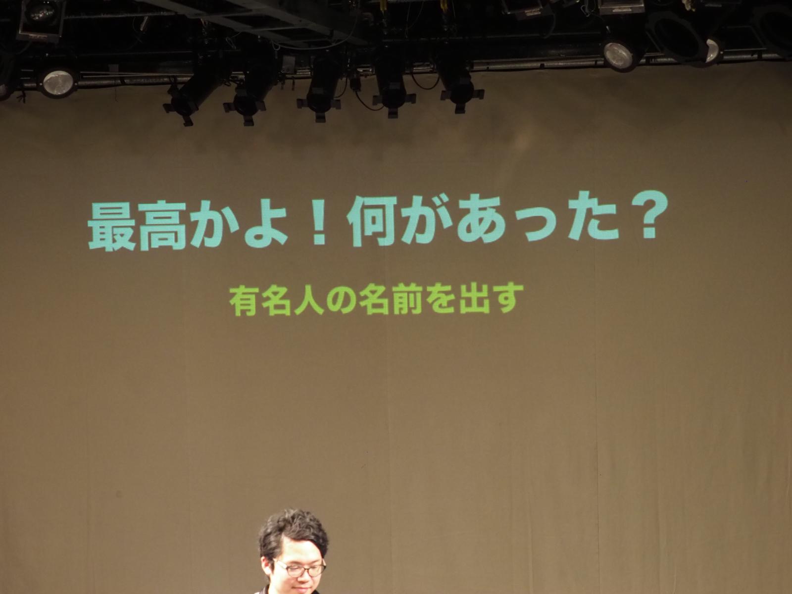 f:id:motomachi24:20171102213436j:plain