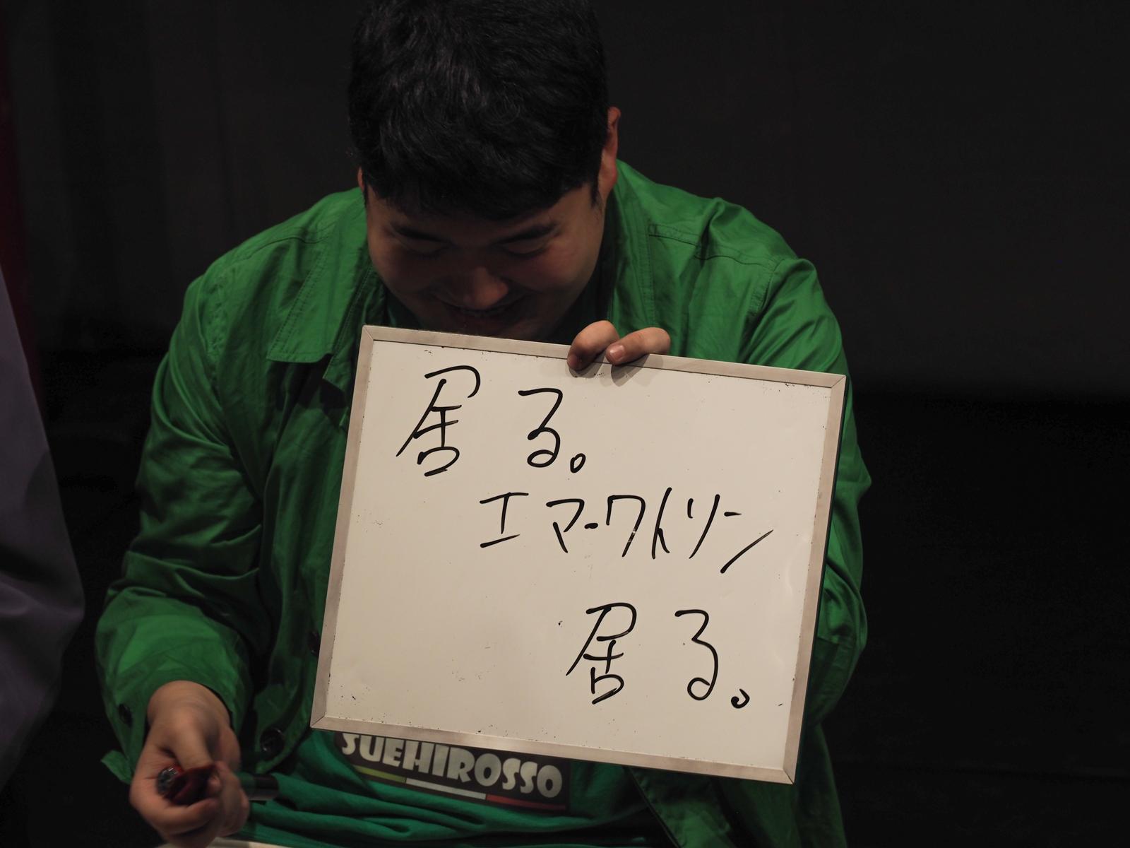 f:id:motomachi24:20171102213513j:plain