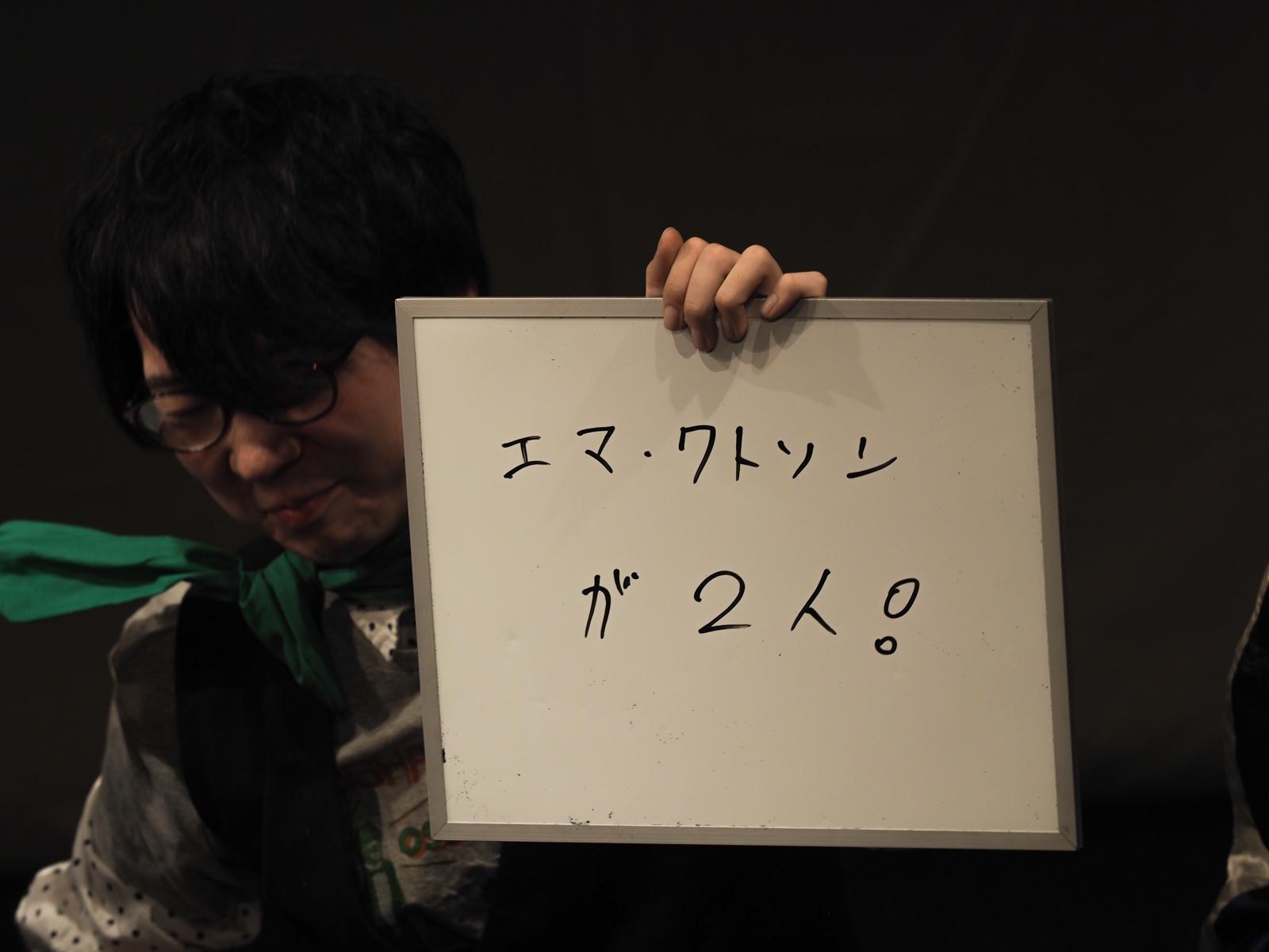 f:id:motomachi24:20171102213604j:plain