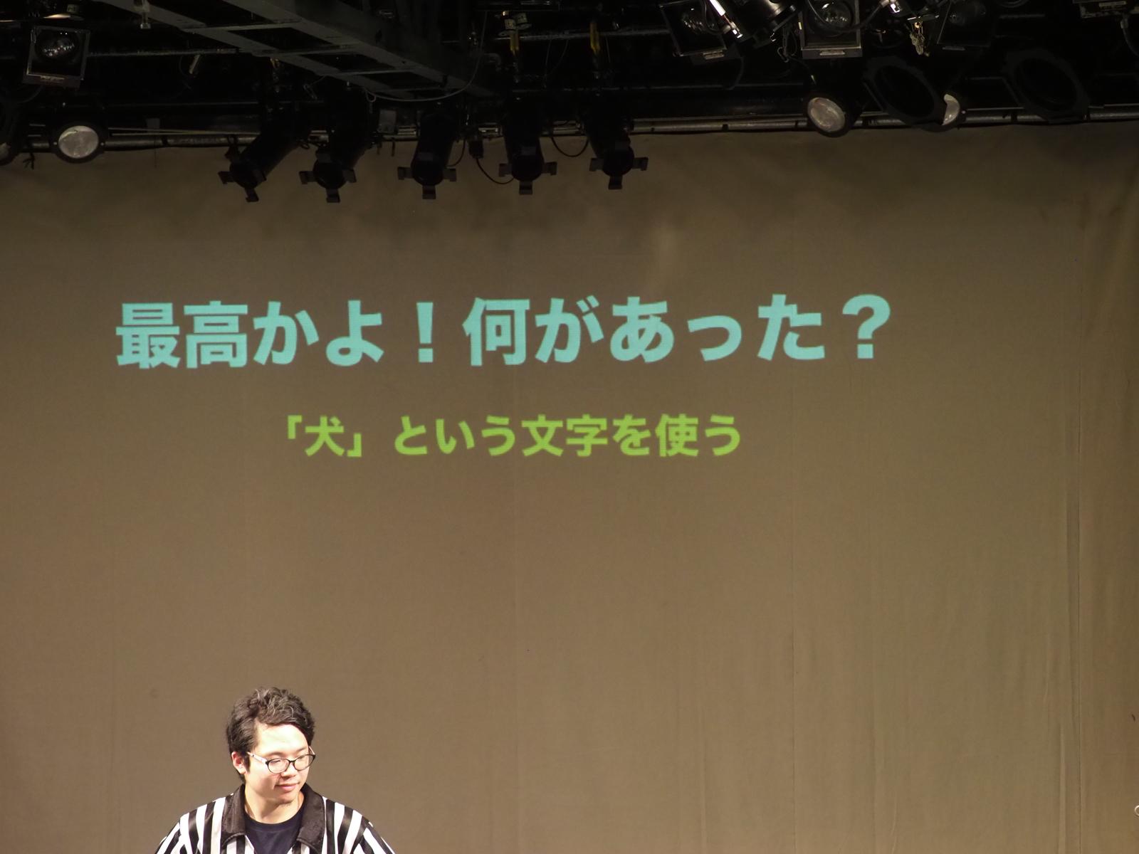 f:id:motomachi24:20171102214058j:plain