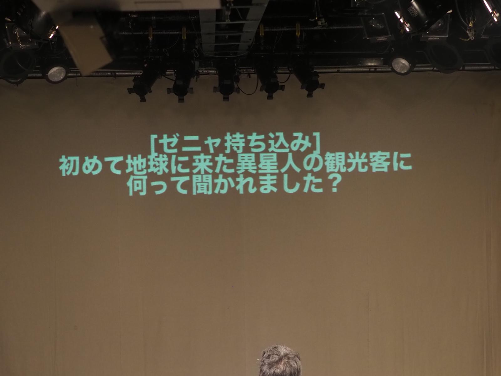 f:id:motomachi24:20171103145849j:plain