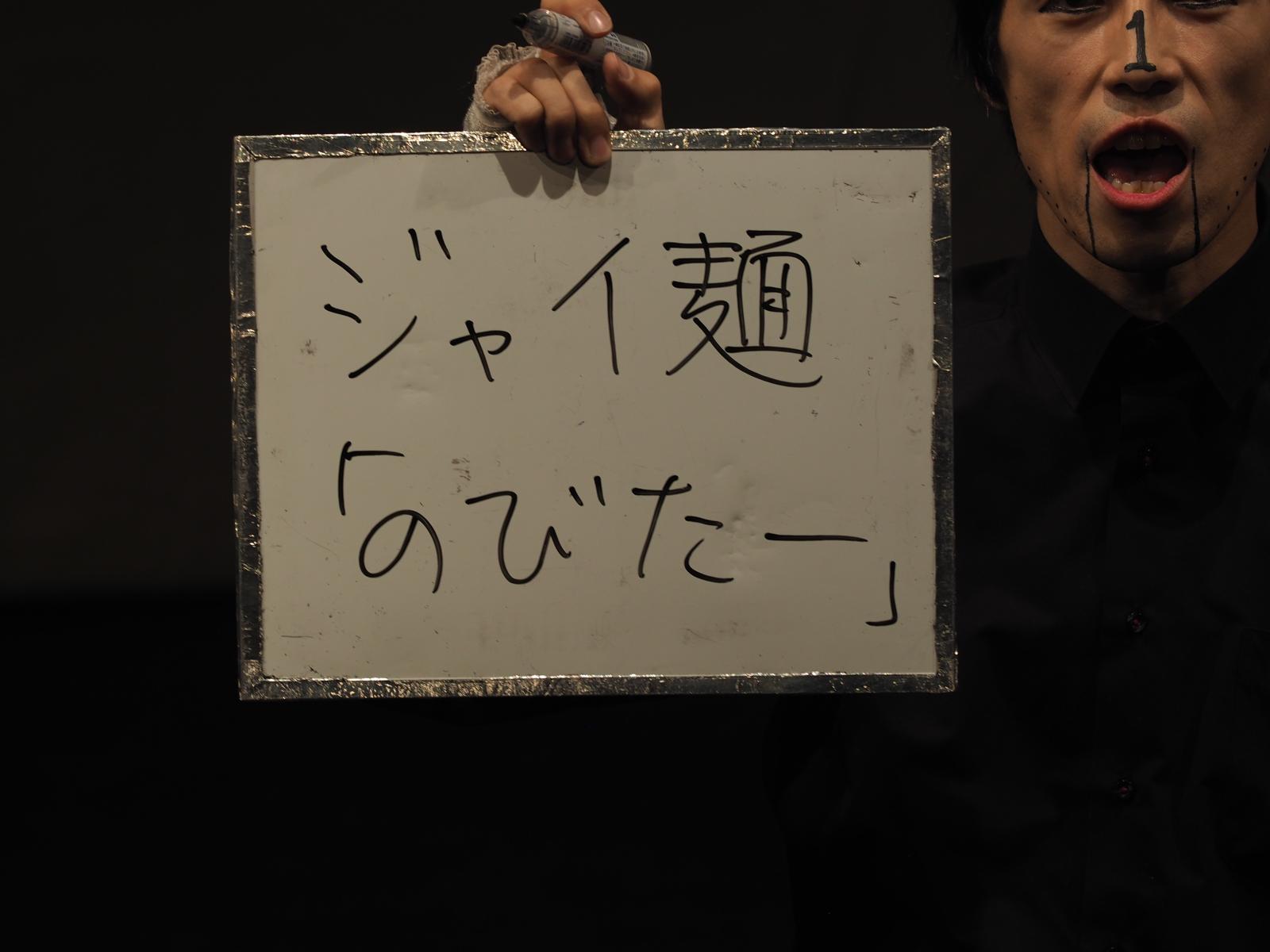 f:id:motomachi24:20171103150718j:plain