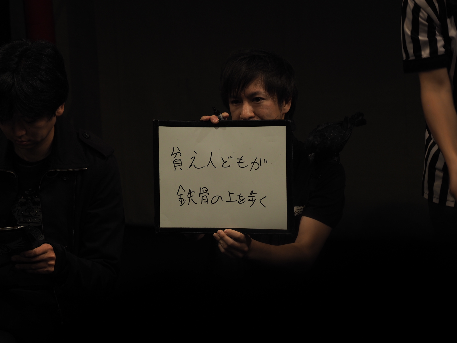 f:id:motomachi24:20171103202847j:plain
