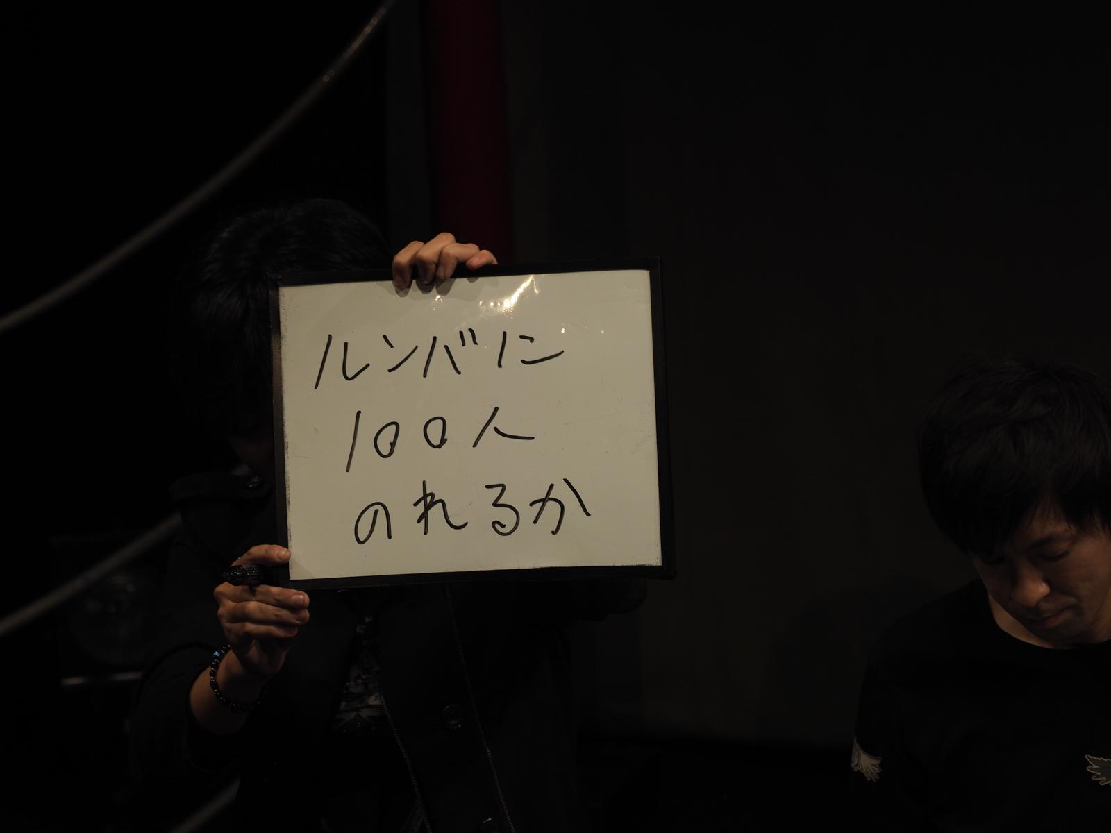 f:id:motomachi24:20171103202943j:plain