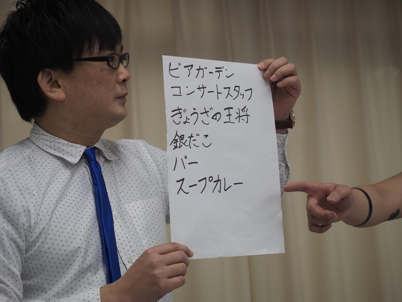 f:id:motomachi24:20180408201752j:plain