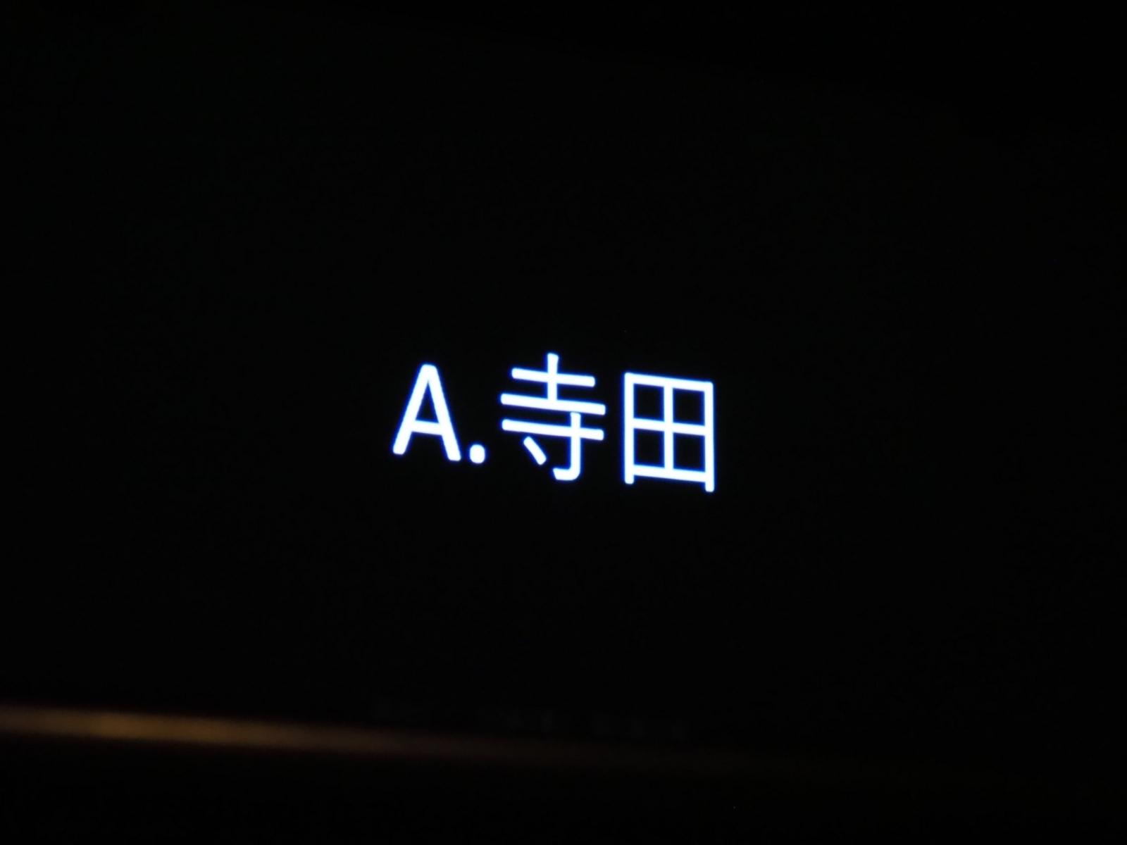 f:id:motomachi24:20180514184023j:plain