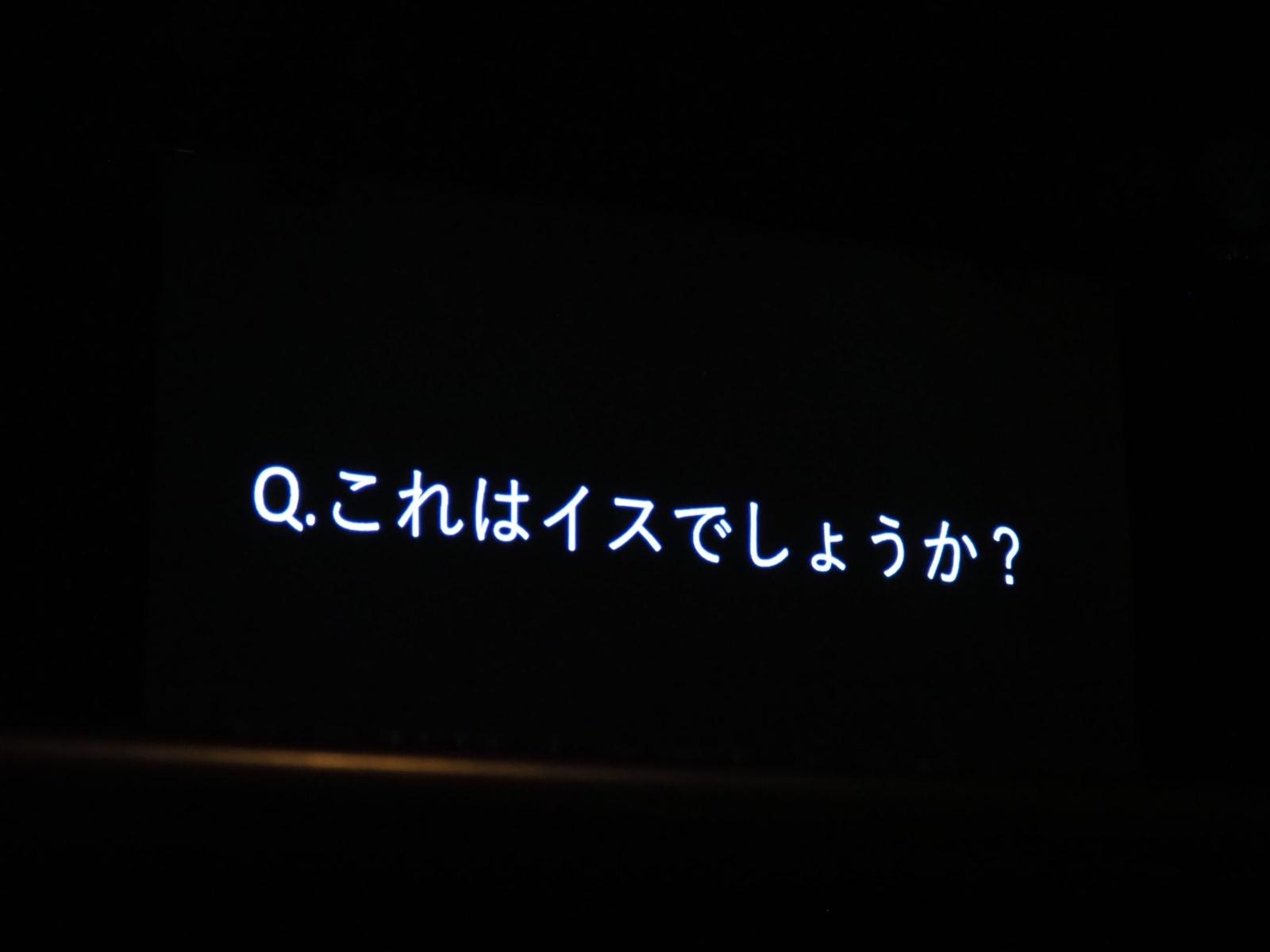 f:id:motomachi24:20180514184026j:plain