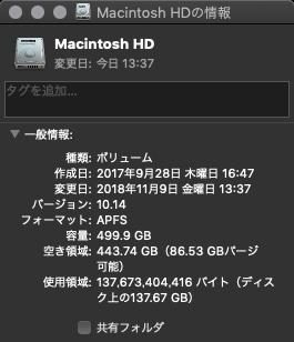 f:id:motomachi24:20181109215950p:plain