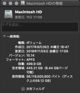 f:id:motomachi24:20181109220048p:plain