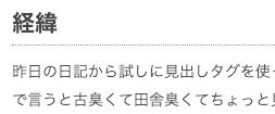 f:id:motomachi24:20190114164150p:plain