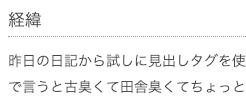 f:id:motomachi24:20190114164338p:plain