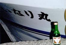 f:id:motomachi_iso:20130125171326j:image