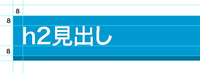 f:id:motomichi_works:20160107162026p:plain