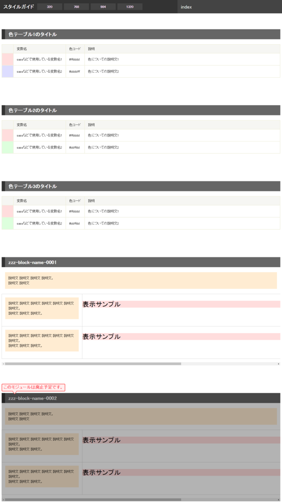 f:id:motomichi_works:20160802161547p:plain